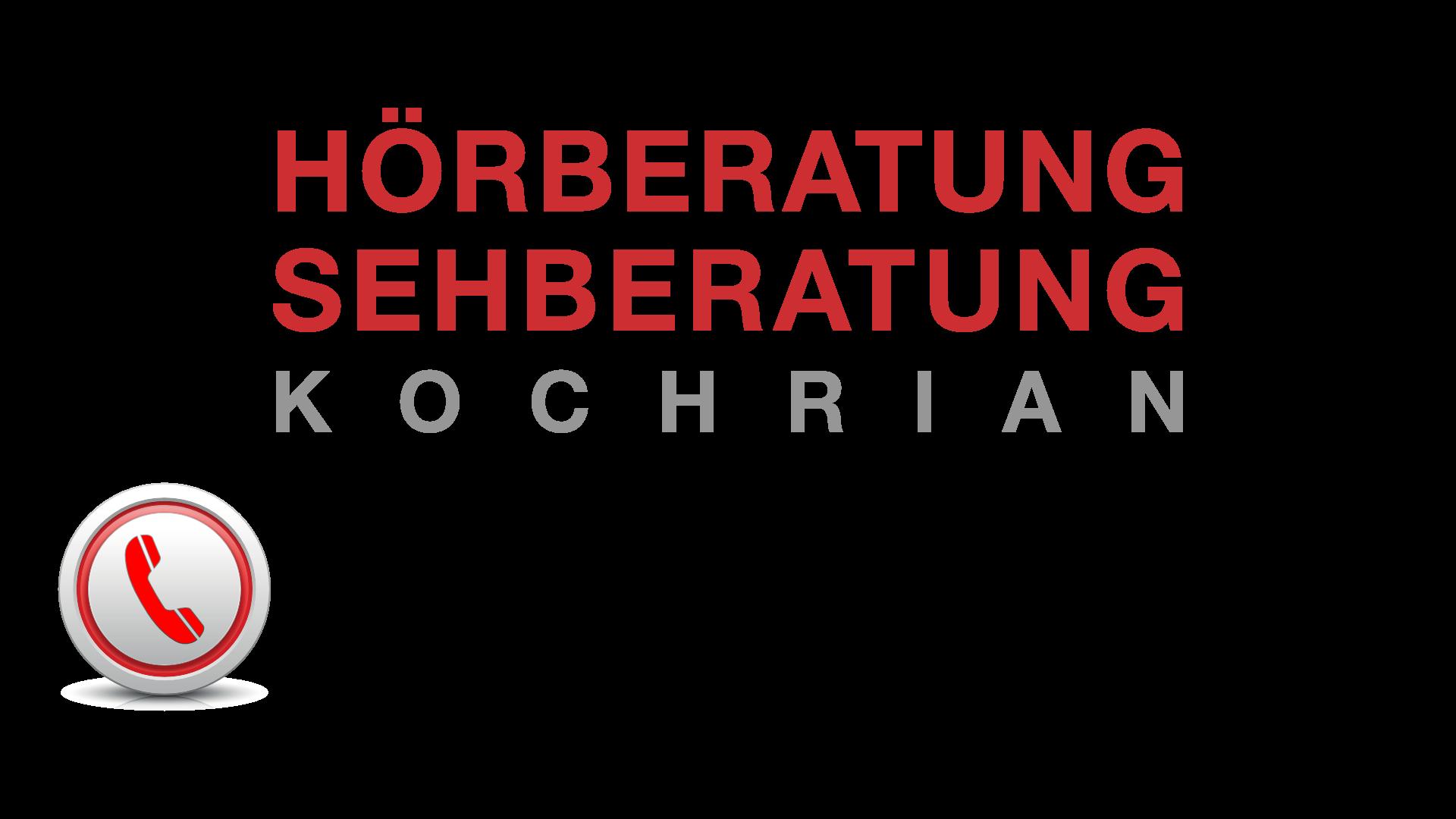 Hörgerät | Kochrian | Solothurn